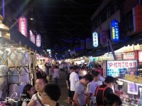 Nattmarked i Kaohsiung