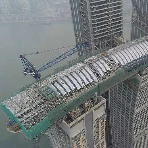 重庆300米横着建的摩天大楼 5